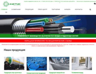 kaustik.ru screenshot