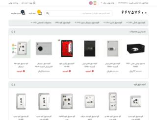 kavehsafe.com screenshot