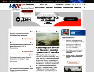 kavkaz.mk.ru screenshot