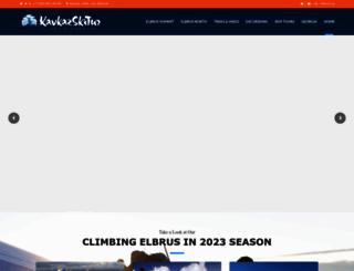 kavkazskitur.com screenshot