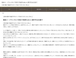 kawa-hiruma.com screenshot