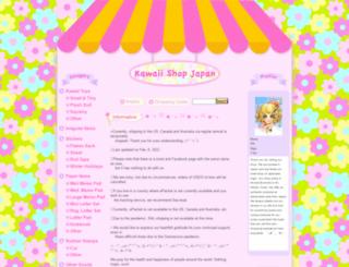 kawaiishopjapan.com screenshot