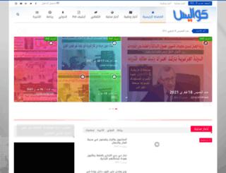 kawalisse.com screenshot