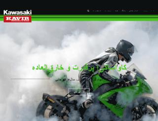 kawasaki-kavir.com screenshot