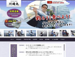 kawasakimaru.jp screenshot