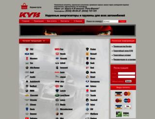 kayaba-kirov.ru screenshot