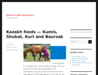 kazakh.net screenshot
