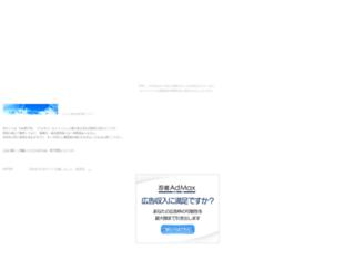 kazakiribane.genin.jp screenshot