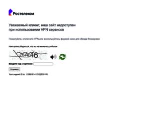 kazan.rt.ru screenshot