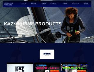 kazmarine.co.jp screenshot