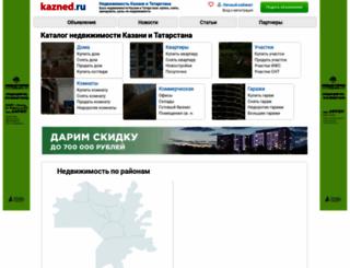 kazned.ru screenshot