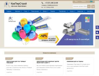 kazperstroy.kz screenshot