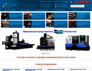 kazstanex.kz screenshot