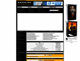 kazus.ru screenshot