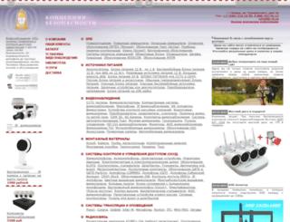 kb-sb.ru screenshot