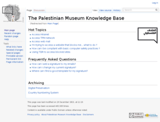 kb.palmuseum.org screenshot