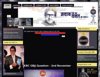 kbcofficial.blogspot.in screenshot
