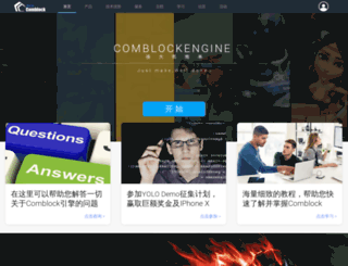 kbengine.org screenshot