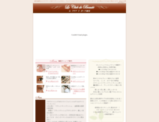 kbi-inc.jp screenshot