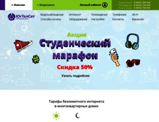 kbr.ugtelset.ru screenshot