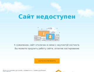 kbz.su screenshot