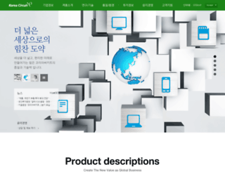 kcg.co.kr screenshot