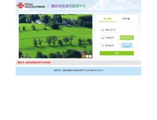 kdah.cn screenshot