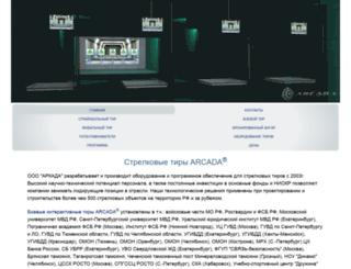 kdcompany.ru screenshot
