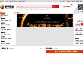 kdfiojgvv.pt37.com screenshot
