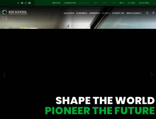 kdischool.ac.kr screenshot
