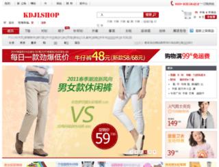 kdjlshop.com screenshot