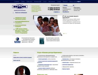 kdklor.ru screenshot