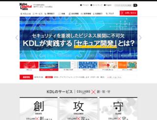 kdl.co.jp screenshot
