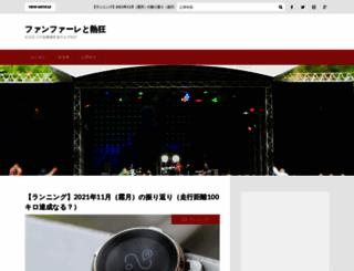 kdrm.biz screenshot
