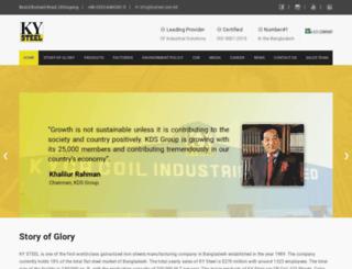 kdssteel.net screenshot