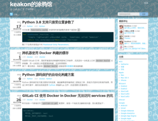 keakon.net screenshot