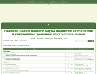kedrclub.kamrbb.ru screenshot