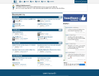 keedkean.com screenshot
