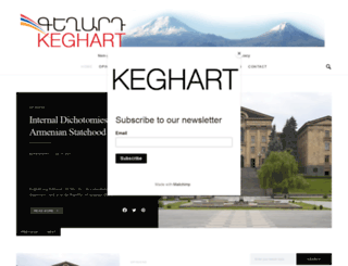 keghart.com screenshot