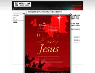 kegm.org screenshot