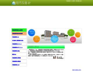 keibai-toushi.jp screenshot