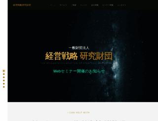 keiei-senryaku.net screenshot