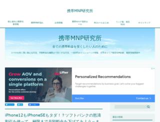 keitaimnp.com screenshot