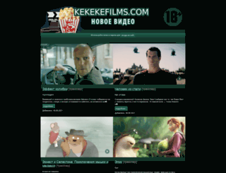 kekekefilms.com screenshot
