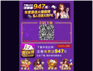 kekohotel.net screenshot