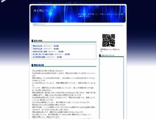 kelakh.com screenshot