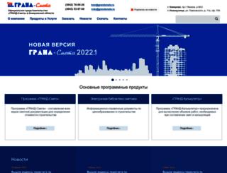 kemerovo.grandsmeta.ru screenshot