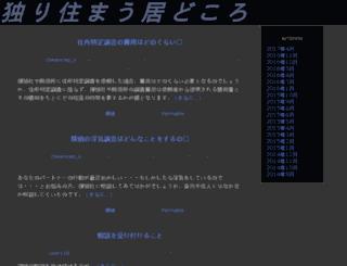 ken-wakita.net screenshot