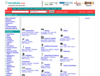 kenakata.com screenshot