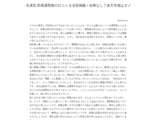 kenchikubito.com screenshot